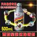 迈斯特燃烧室泡沫清洗剂丨OEM代工丨燃烧室除碳剂丨汽车养护用品厂家
