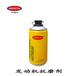 迈斯特-发动机抗磨修复剂丨OEM代工丨汽车养护用品厂家