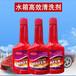 迈斯特-厂家直供水箱清洗剂丨OEM代工丨汽车养护用品厂家
