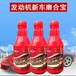 迈斯特-发动机磨合宝丨OEM代工丨汽车养护用品厂家