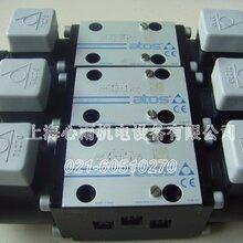 ATOS齿轮泵FG-327-D-R0