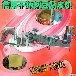 豆腐皮机,全自动豆腐皮机,小型全自动豆腐皮机-济宁富民机械