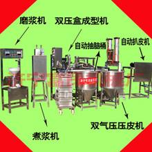 供应拉萨多功能不锈钢干豆腐机,仿手工豆腐皮机多少钱一台?图片