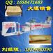 湖南全自动豆腐皮机日产多少斤,豆腐皮机好用吗