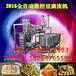 西藏哪里有卖仿手工豆腐皮机的仿手工豆腐皮厂家
