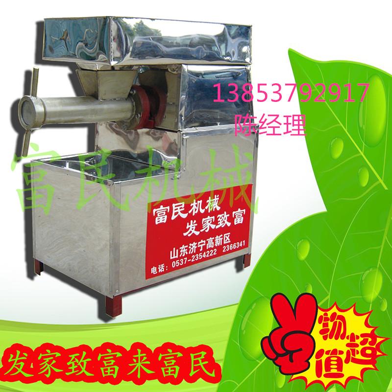 小型朝鲜冷面机械厂家南阳全自动朝鲜冷面机