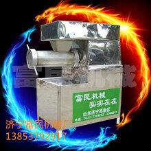 数控冷面机大型冷面机图片全?#36828;?#20919;面机图片图片