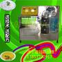 冷面机的现场操作视频淄博冷面机价格图片