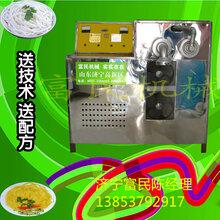 全自動冷面機哪家好仿手工冷面機生產線物美價廉圖片