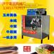 大型朝鲜冷面机械不锈钢朝鲜冷面机械厂