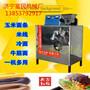 多功能朝鲜冷面机全自动朝鲜冷面机价格供应朝鲜冷面机厂家图片