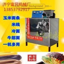 全自动玉米面条机图片玉米面条机生产线玉米面条机价格图片