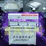 衡水彩色豆腐机技术好大型彩色豆腐设备价格图片