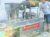 内酯豆腐机厂家口碑好德州宁德内酯豆腐机厂家供应技术电动内酯豆腐机