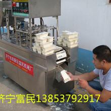 购买内脂豆腐机器包教会技术不锈钢内脂豆腐机器图片