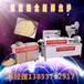 豆皮安全食品放心食品全自动豆皮机新余电控温豆皮机销售价格