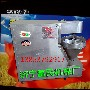 选购丸子机什么品牌好啊?直销新型丸子机自动丸子机图片