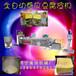 豆腐皮机技术专利不锈钢豆腐皮机新批发价格