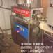 一台自动粉条机好的致富礼物咸宁新款粉条机电动粉条机型号选择