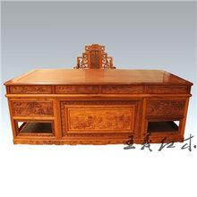 大红酸枝办公桌家具榫卯工艺结构王义办公桌家具真材实料