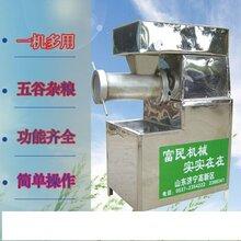 冷面机市场前景冷面机销售厂家冷面机厂家直销图片
