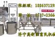 干豆腐機經久耐用自動干豆腐機生產線山東干豆腐機廠家