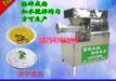 全自动米线机创业好设备电控温米线机多功能米线机销售厂家