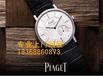 舟山伯爵手表回收舟山回收二手伯爵手表舟山回收名表奢侈品