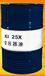 昆仑变压器油25#