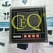 多功能电力仪表PD194Z-2S7