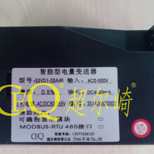 S3VD1-05A4B智能型電量變送器圖片