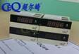 柳州超尔崎供应CAKJ-49F1?#24503;?#34920;