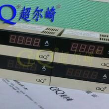 柳州超爾崎供應CAKJ-49F1頻率表圖片