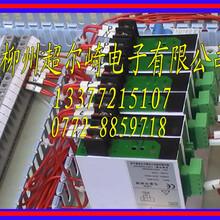 交流電量變送器PROI31C1122圖片