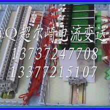 CD194U-DX1厂家排名数显交流电压表CD194U-DX1图片