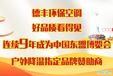 德丰环保空调是广西南宁东盟博览会指定的户外降温赞助商