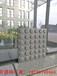 北京地铁16号线站台盲道砖指定供货商_中冠盲道砖厂家