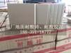 河北钢铁厂废酸回收工段必用耐酸砖中冠耐酸耐碱砖