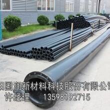 杭州无锡苏州抽沙疏浚管道耐磨管道
