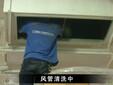 武昌專業中央空調清洗、武漢家用中央空調清洗保養圖片
