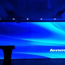 济宁曲阜市企业室内P3全彩屏是哪里设计制作的