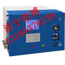 KXJ127(A)矿用隔爆兼本安型可编程控制器-生产厂家
