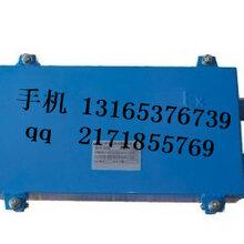 JHHG-2/3/4矿用本安光缆盘纤盒-量大优惠