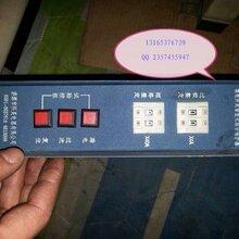 DKZB-400Z馈电开关智能化综合保护器卓越品质大众价位