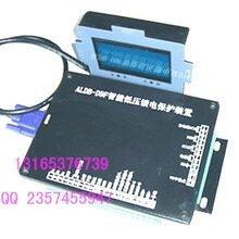 ALDB—CQ(全中文显示)微电脑智能电磁起动控制器卓越品质大众价位