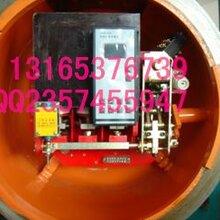 ALDB-D9E智能低压馈电保护器卓越品质大众价位