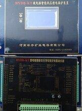 HYDB-KT微电脑智能低压馈电开关综合保护装置卓越品质大众价位