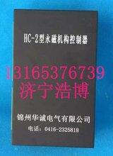 HC-2型永磁机构控制器-新年特惠