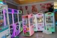 成都哪里有电玩城游戏机专营店,是厂家直销公司,有卖抓娃娃机的