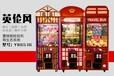 四川成都电玩城设备厂家出售出租抓娃娃机,投币夹公仔娃娃机,包安装包维修